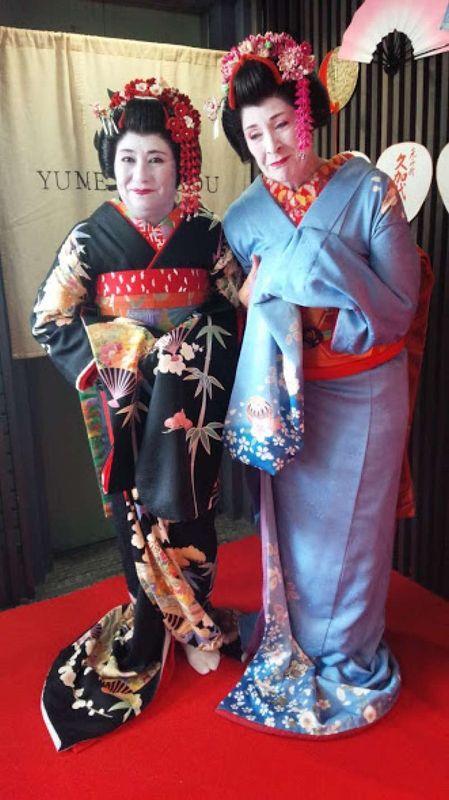Wearing a Maiko's Kimono in Kyoto in 2016.