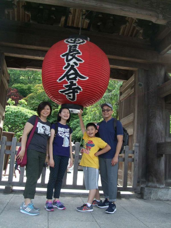 In front of the gate of Hase temple