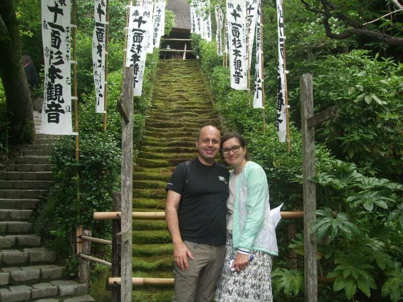 At Kamakura's oldest Buddhist temple, Sugimoto Temple