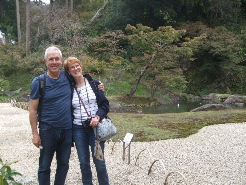 In front of Hojo Garden
