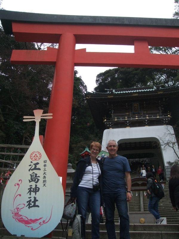 At the big torii gate of Enoshima Shrine