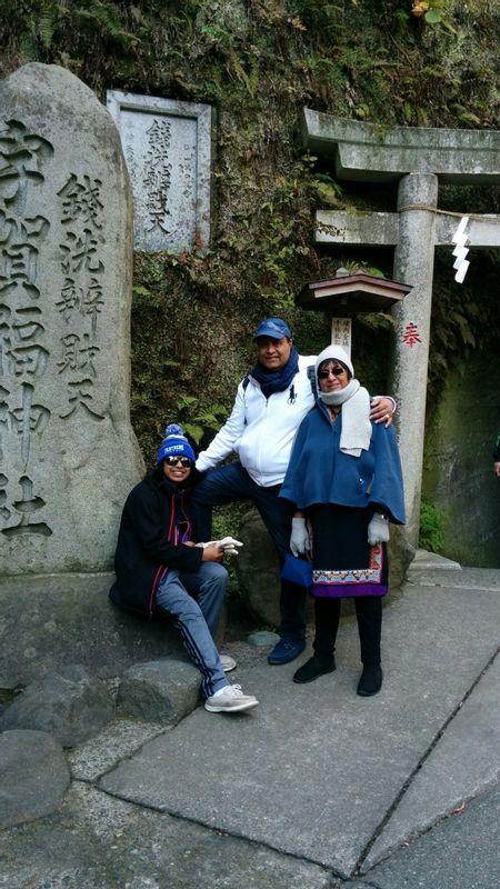 At the gateway to Zeniarai (Money-washing)-Benten