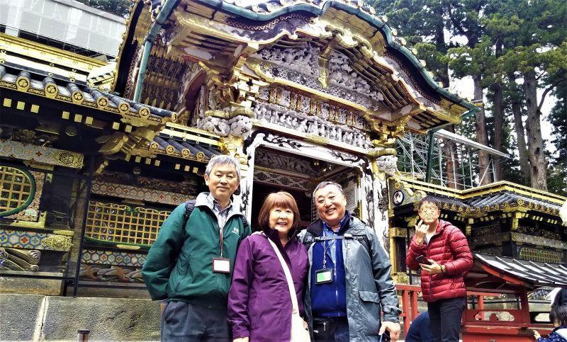 At Nikko Toshou