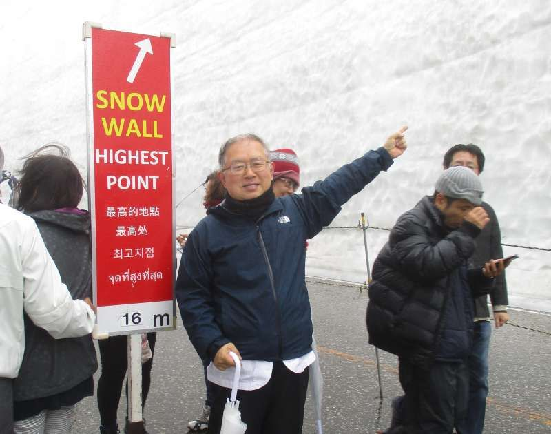 The highest snow wall of Tateyama Kurobe Alpine Route