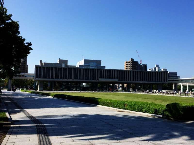 The Hiroshima Peace memorial Museum and Park