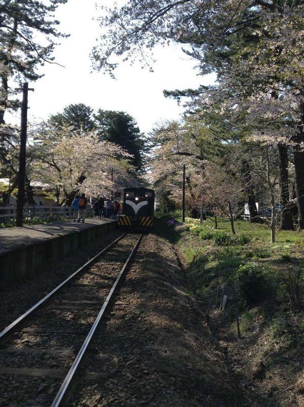 Gare Ashino-Koen