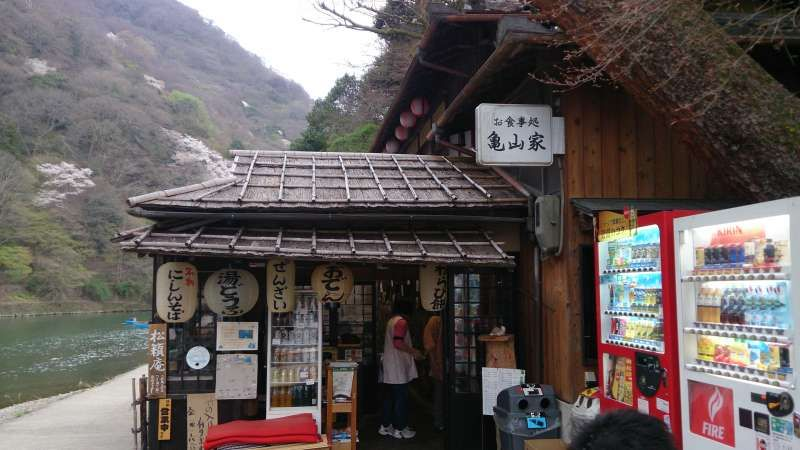 Shoraian,a stall beside the Oi river at Arashiyama selling Udon noodles,Oden hotpot dish,Tempura
