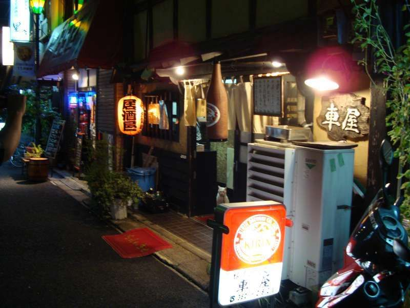 This is one of my favorite Izakaya or Japanese-style bar restaurant which serves a wide variety of food including sashimi or raw fish, yakitori or grilled chicken on a skewer, and all kinds of alcoholic beverages. Let's enjoy Japanese flavor and casual atmosphere.