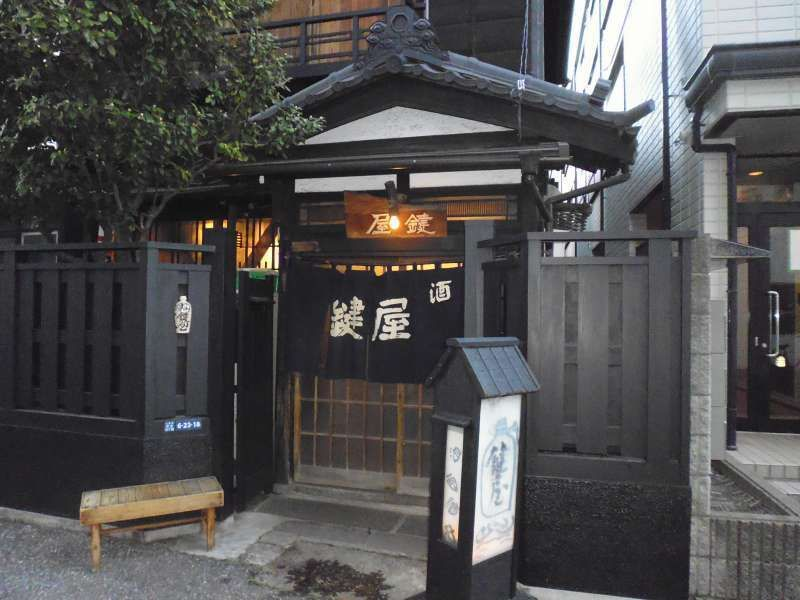 This is also one of my favorite Izakaya. This owner's policy is that only women's party is not allowed to enter but women accompanied by men are okay about entry.  This Izakaya seats about 20 guests and no reservation is accepted.
