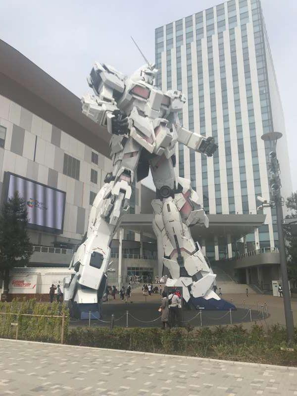 Gamdam(Tokio)