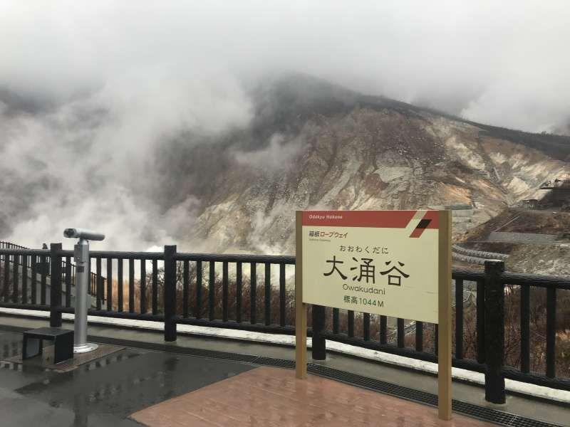 Owakudani(Hakone)