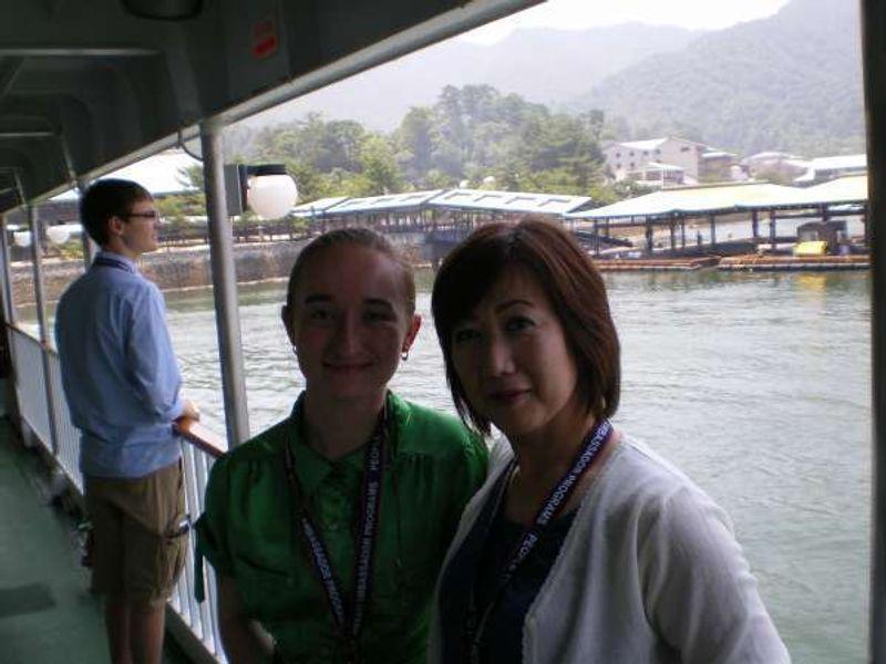 PTP tpur, on the ferry to Miyajima, Hiroshima prefecture