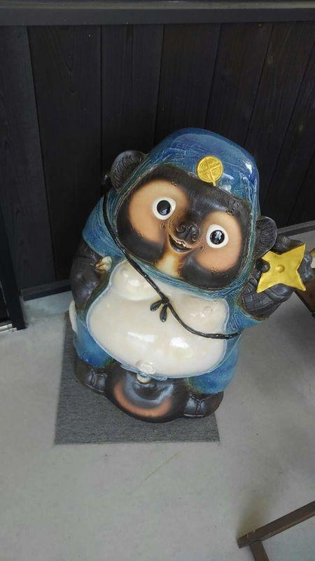 Tanuki Ninja pottery