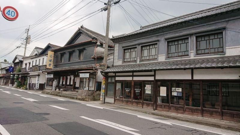 Uchiyama area in Arita
