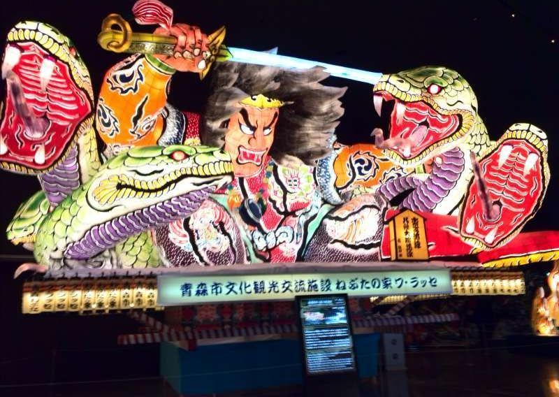 Wa Rasse Nebuta Museum in Aomori City exhibits several gigantic floats of Nebuta Festival, one of Japan's most famous summer festivals.  Wa Rasse has a restaurant with its specialties in seafood/local cuisine and a gift shop.