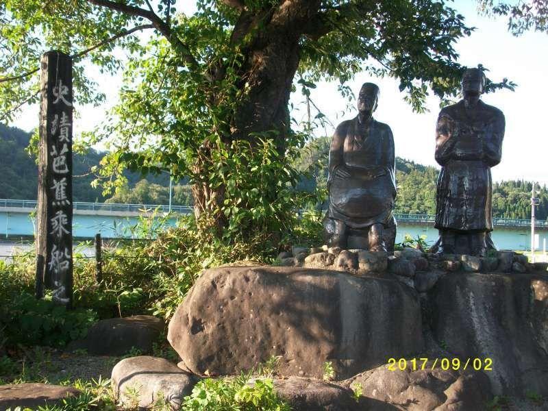 Matsuo Basho (Haiku Master,Edo Period)