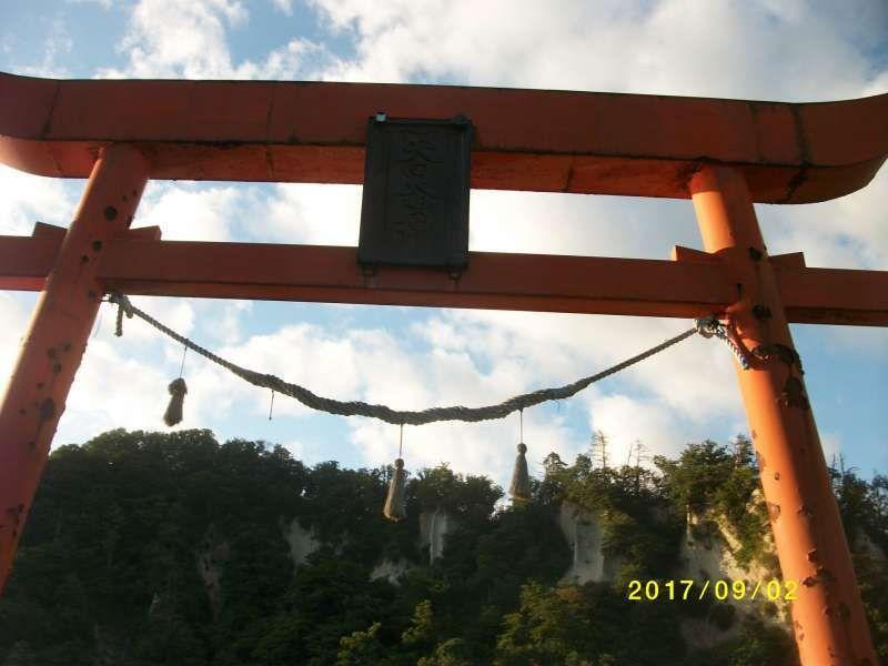 Torii Gate to Yamuki Cliff
