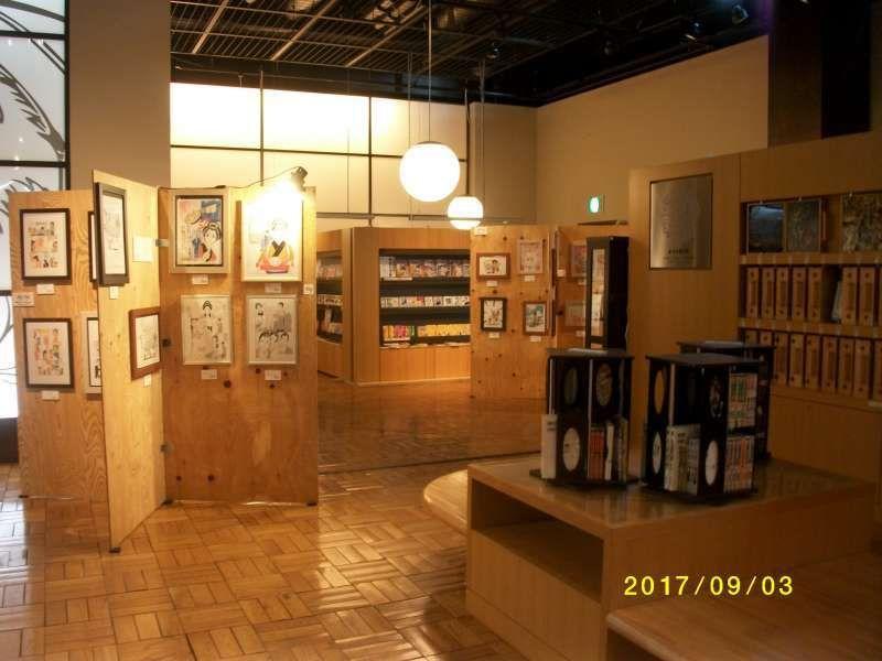 Shinjo Manga Comics Museum