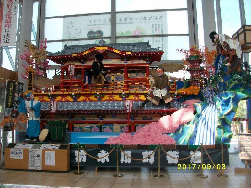 Shinjo Festival Float