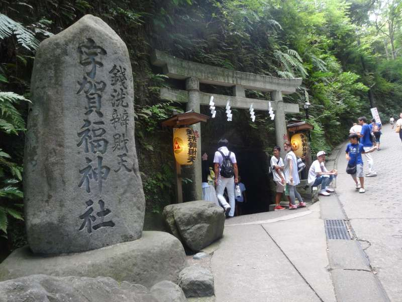 Zeniarai Benten Shrine is a unique shrine. if  you wash your cash there,  your cash will increase.