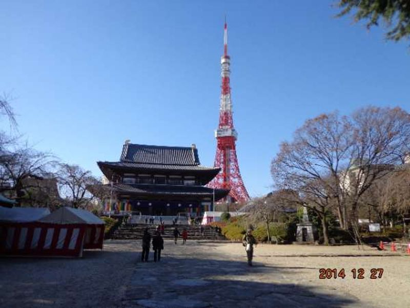 Zojoji Temple and Tokyo Tower
