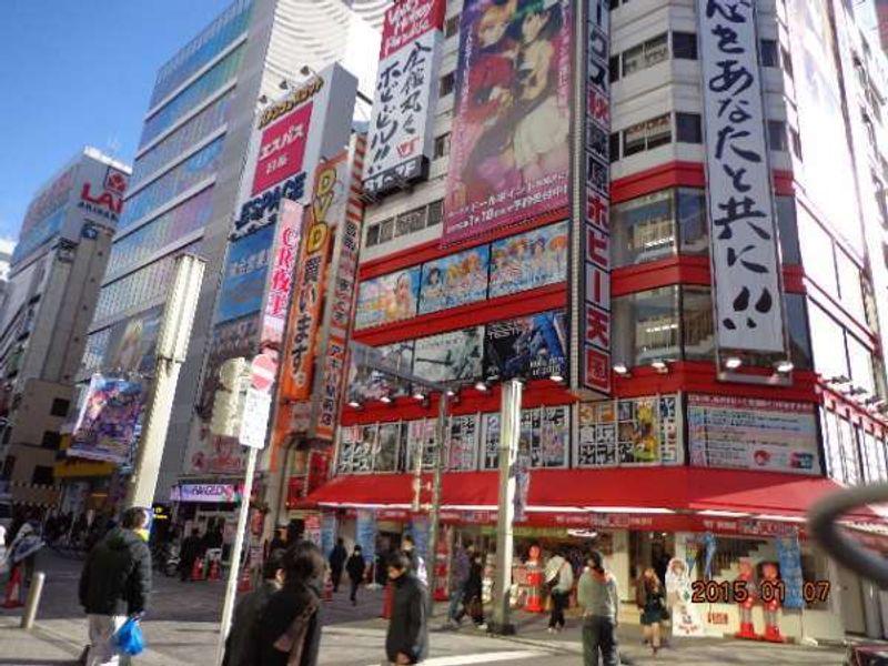 Akihabara shopping area