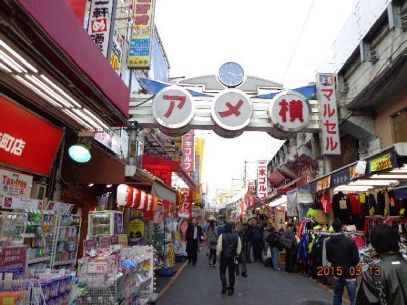 Ame-Yoko Shopping Street (in Ueno)