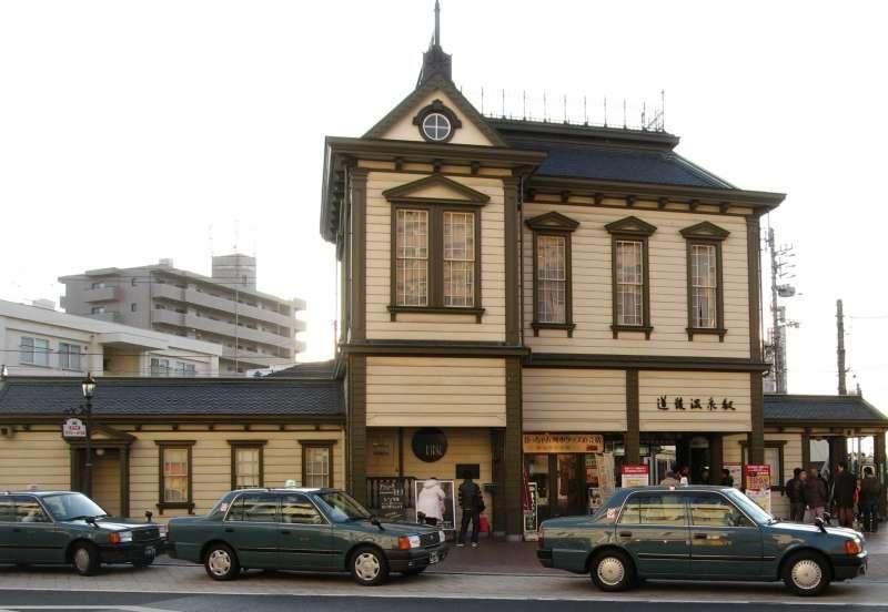 Dogo Station