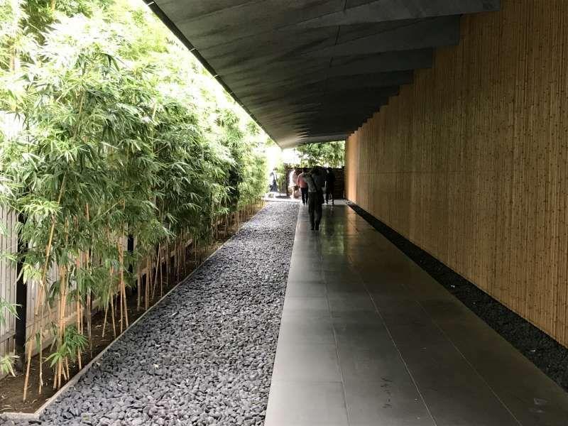 Nezu Art Museum at Aoyama