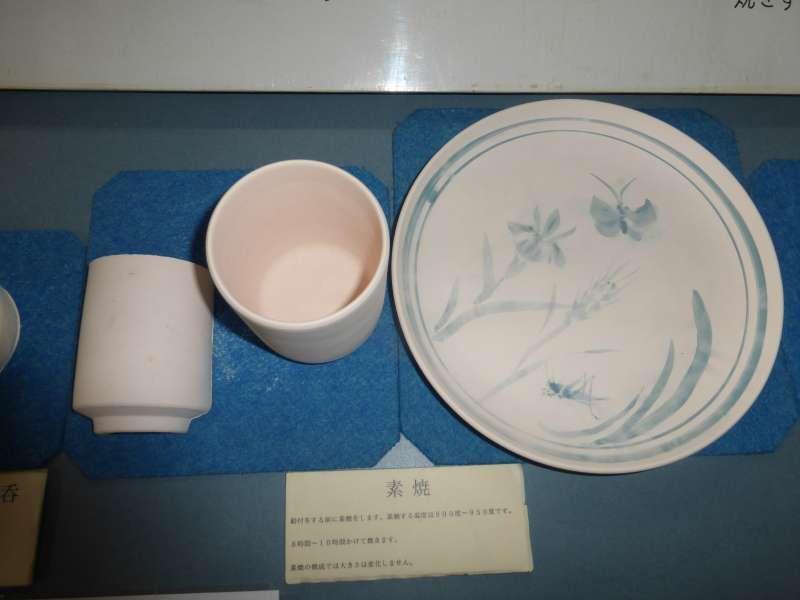 Tobe Porcelain