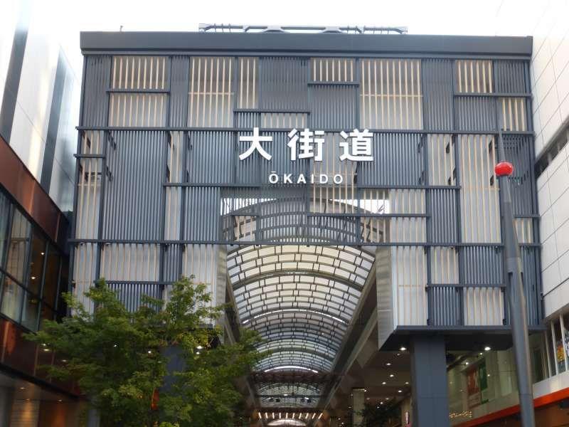 Okaido Shopping Arcade