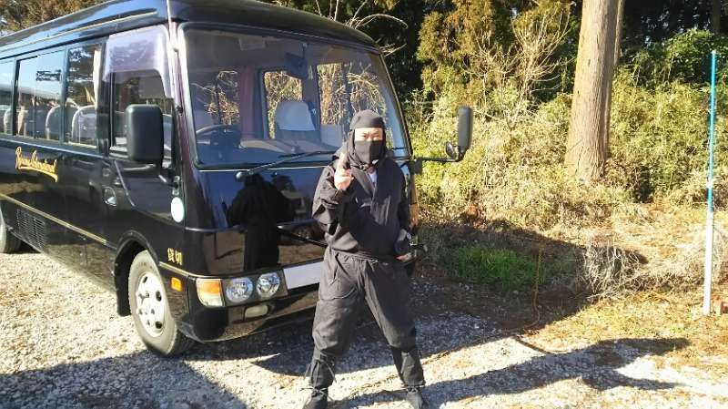 Ninja driver will welcome you! 