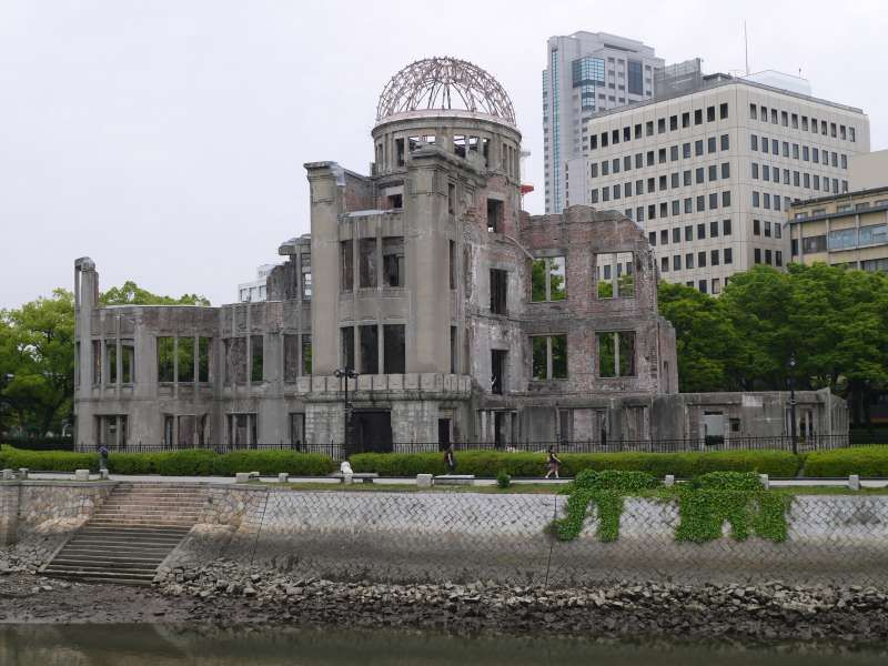 Atomic bomb dome in Hiroshima City ,Hiroshima Pref.