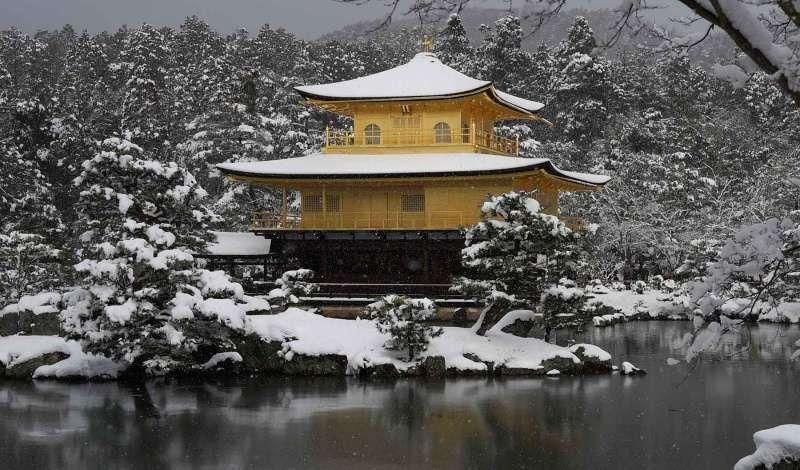 Kinkakuji temple or Golden Pavillion