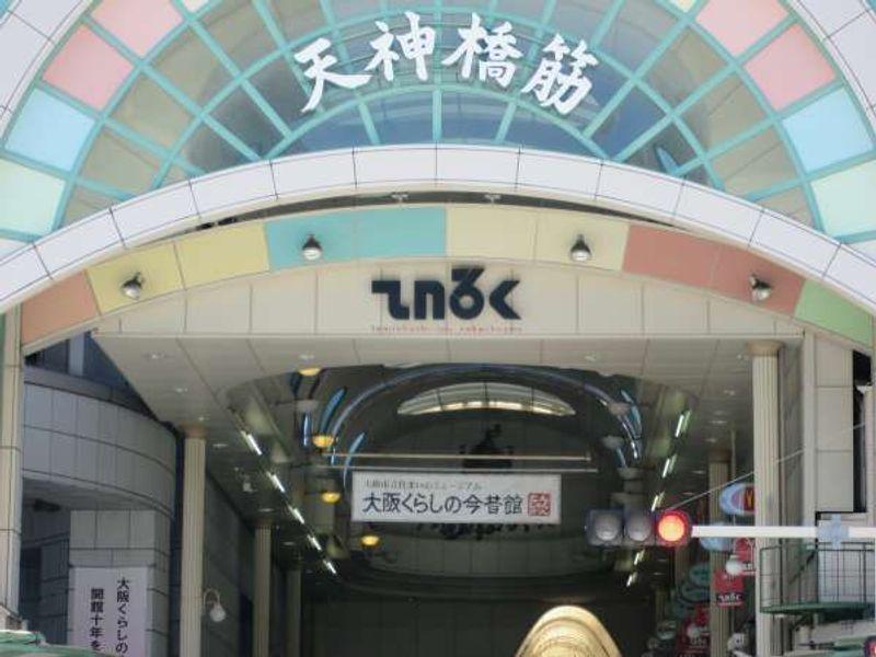 这是在日本最长,最闹的商业街。