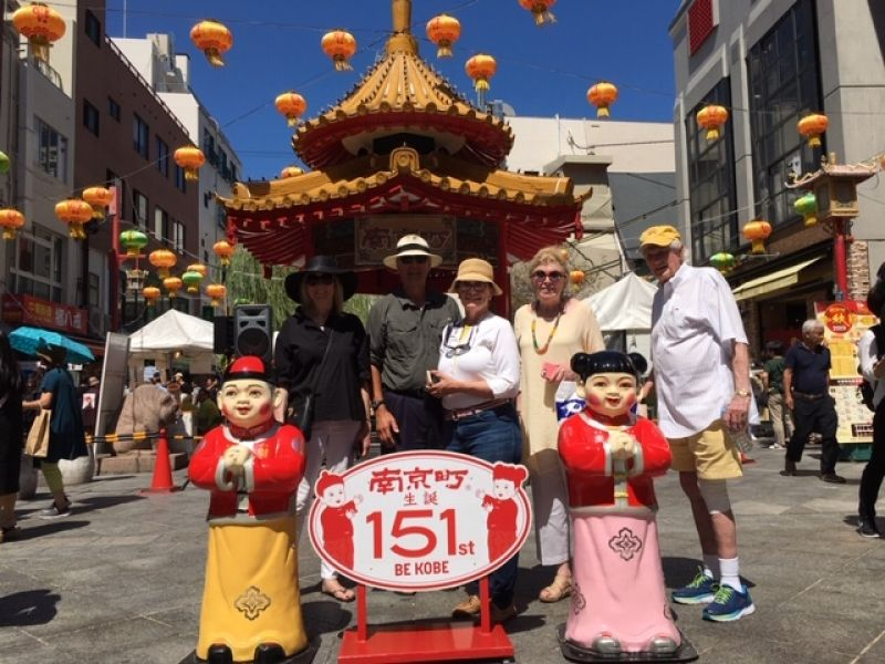 Friendly group at Kobe's Nankin-machi China town