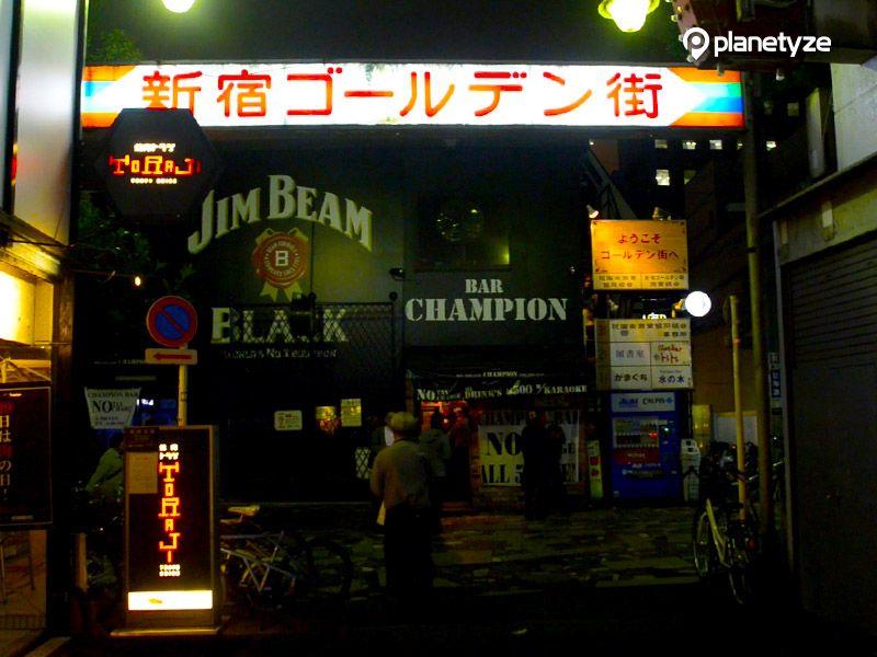 Shinjuku Golden Gai (Golden Street)