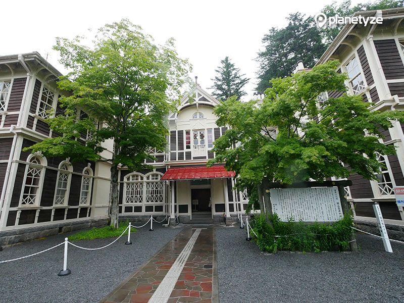 Old Mikasa Hotel