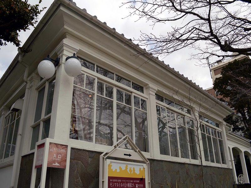 Kobe Kitano Museum