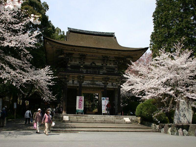 Mii-dera (Onjo-ji)