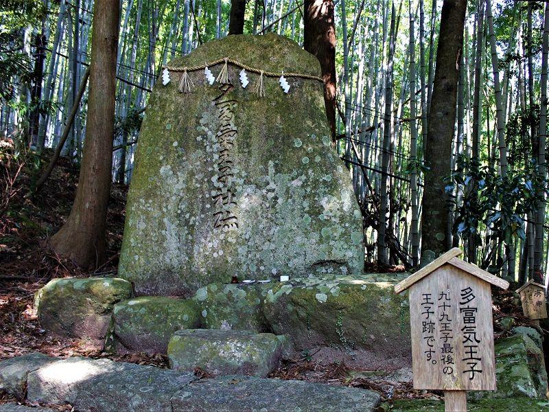 Tafukeoji Shrine