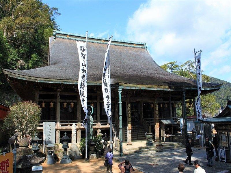 Nachi Seiganto-ji Temple