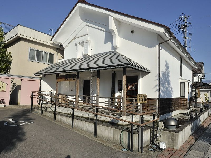 Kitakata Kurazashiki Art Museum