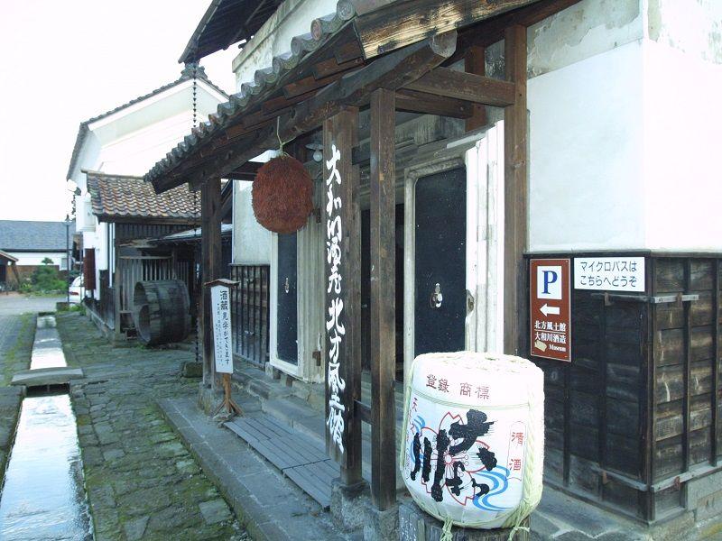 Yamatogawa Brewery/Northern Museum