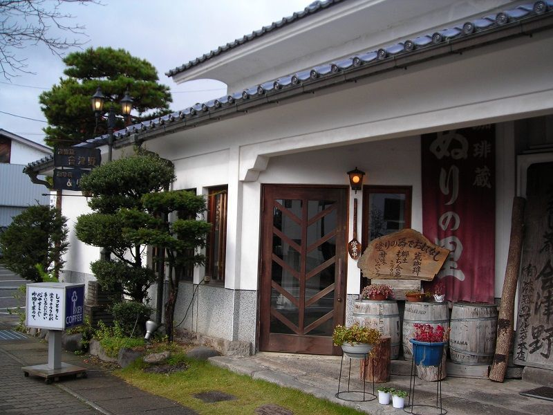 Kitami Hachirobei