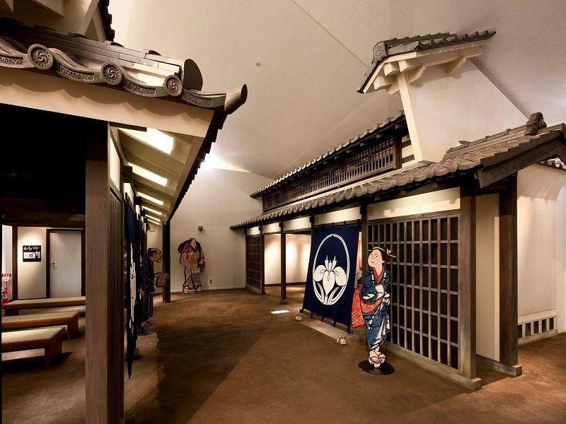 Morioka History and Culture Museum