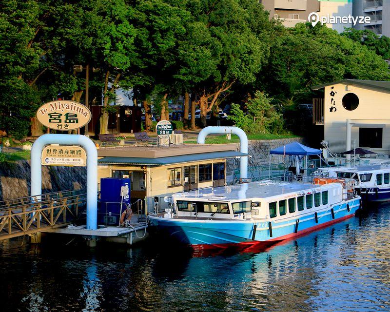 Miyajima (High-speed Ferry/World Heritage Sea Route)