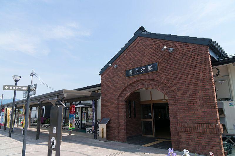 Kitakata Station