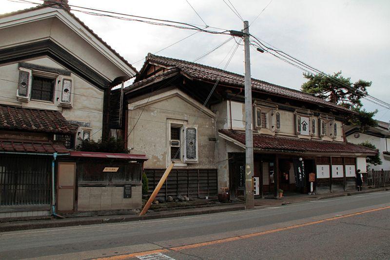 Rekimichi