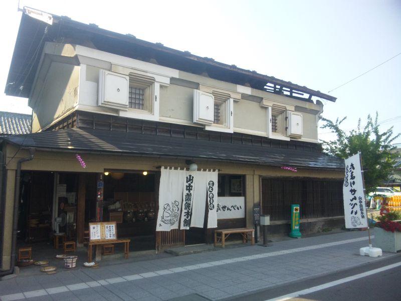Yamanaka Senbei Honten